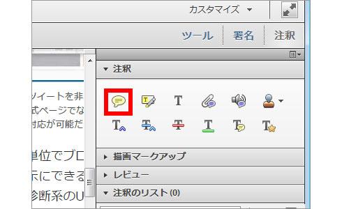 shk_pdf11.jpg