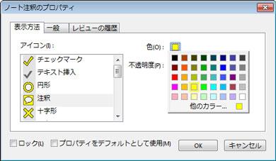 shk_pdf13.jpg
