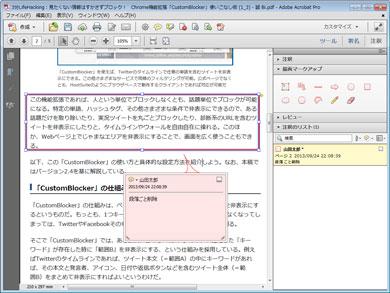 shk_pdf22.jpg