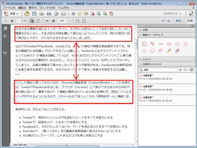 shk_pdf25.jpg