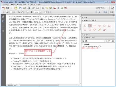 shk_pdf26.jpg