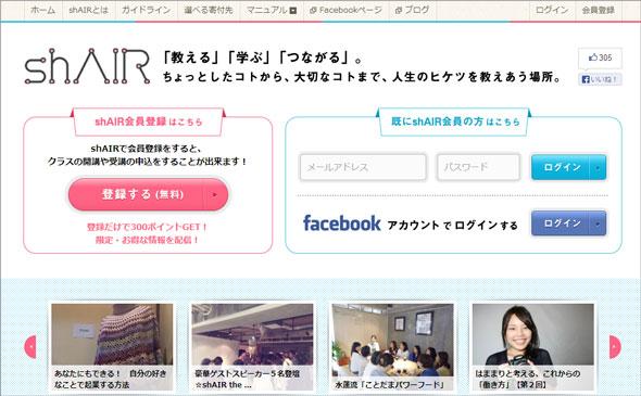 shk_blog.jpg
