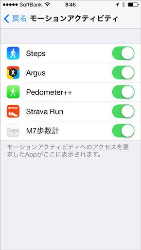 shk_app01.jpg