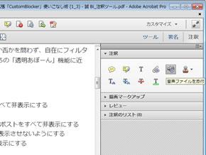 shk_pdf51.jpg