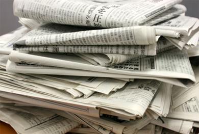 ks_paper.jpg