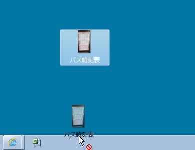 shk_3lh02.jpg