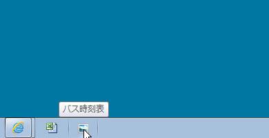 shk_3lh04.jpg