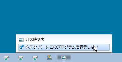 shk_3lh06.jpg