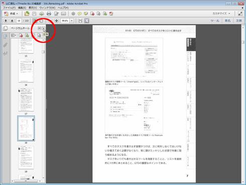 shk_pdf21.jpg