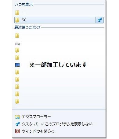 shk_blog02.jpg
