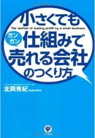 ks_book_ureru.jpg