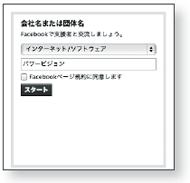ks_fbpage02.jpg