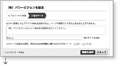 ks_fbpage04.jpg