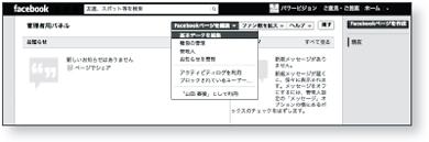 ks_fbpage06.jpg