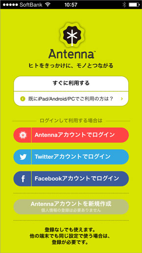 shk_app03.jpg