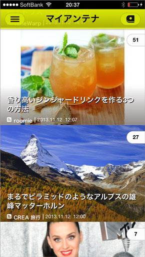 shk_app04.jpg