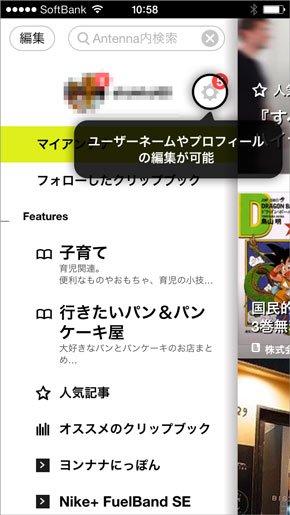 shk_app05.jpg