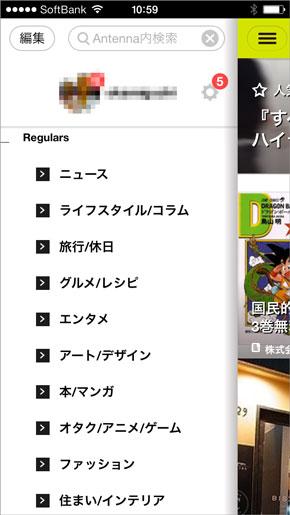 shk_app08.jpg