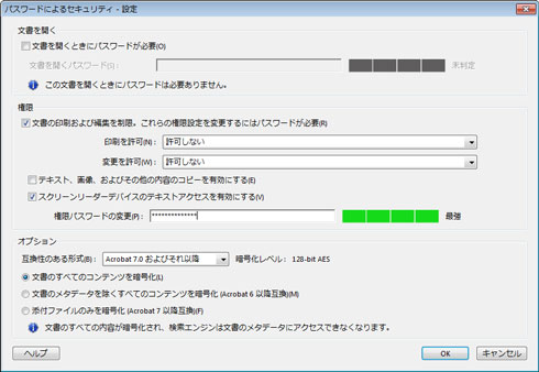 shk_pdf06.jpg