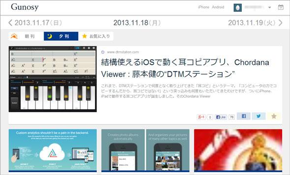 shk_guno02.jpg