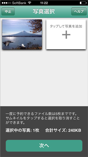 shk_print03.jpg