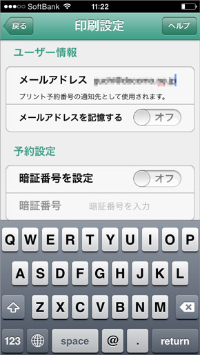 shk_print04.jpg