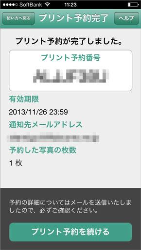 shk_print05.jpg