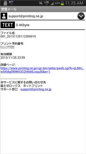 shk_print06.jpg