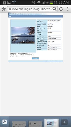 shk_print07.jpg