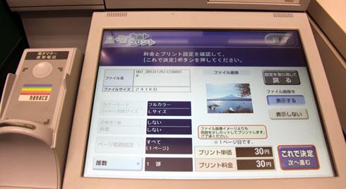 shk_print11.jpg