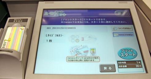 shk_print12.jpg