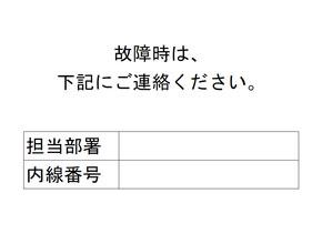 shk_pop01.jpg