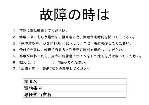 shk_pop02.jpg