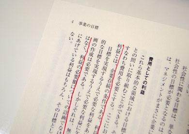 ks_book1.jpg