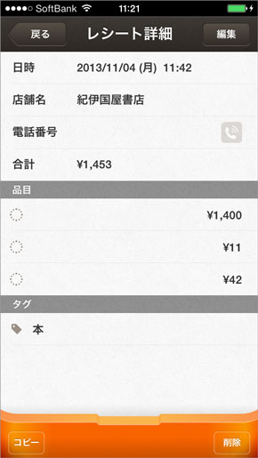 shk_reco02.jpg