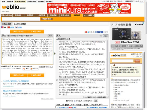 shk_pdf05.jpg