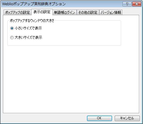 shk_pdf07.jpg