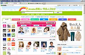 ks_amebablog.jpg
