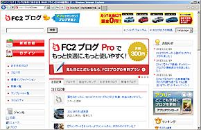 ks_fc2blog.jpg