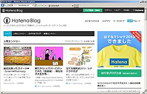 ks_hatenablog.jpg