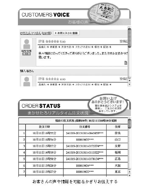 shk_net01.jpg