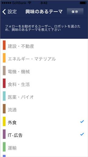 shk_np03.jpg