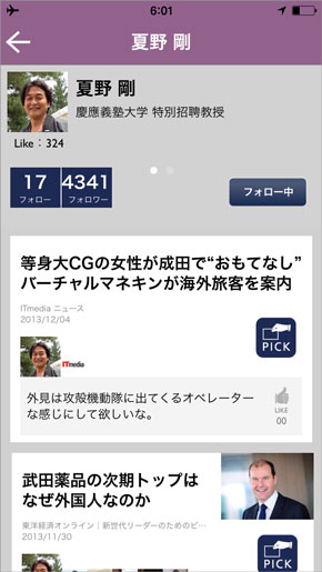 shk_np07b.jpg