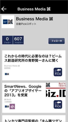 shk_np08.jpg