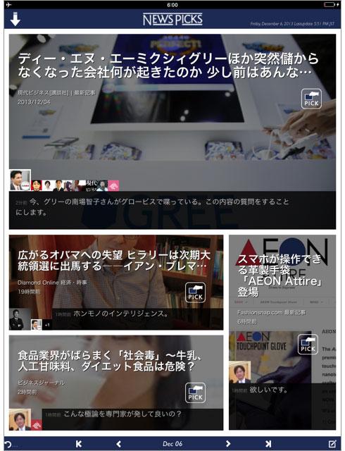 shk_np10b.jpg