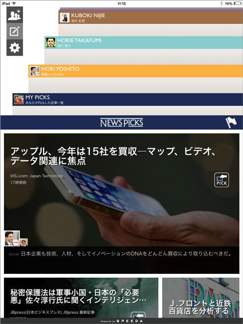 shk_np11.jpg