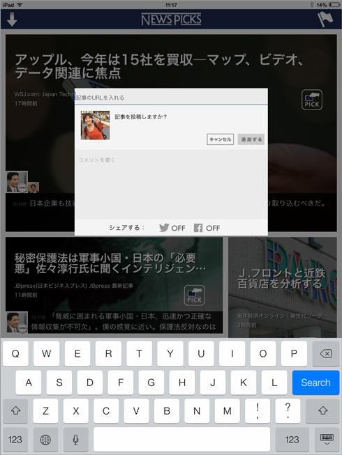 shk_np12.jpg