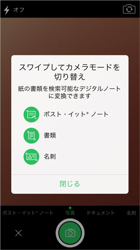 shk_en01.jpg