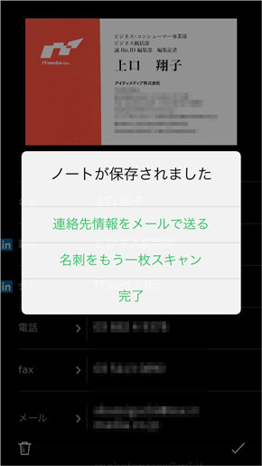 shk_en05.jpg