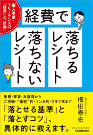 shk_book.jpg